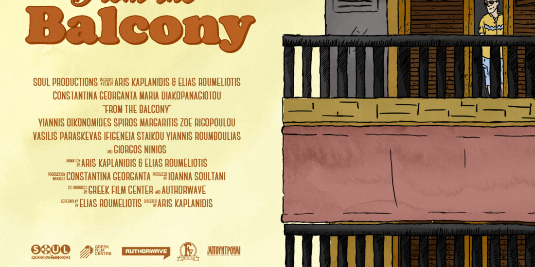 from the balcony poster